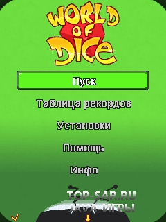 World of Dice