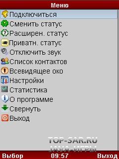 Jimm Mobile ICQ