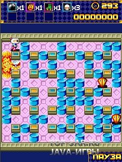Bomberman Supreme