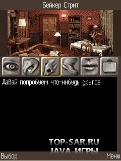 Приключения Шерлока Холмса - Серебряная сережка