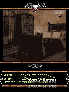 Книга Мертвых - Потерянные Души