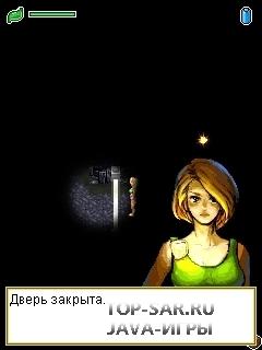 Душа Замка: Комната Секретов
