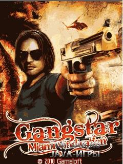 Gangstar 3 Miami Vindication гэнгстар майами гангстер