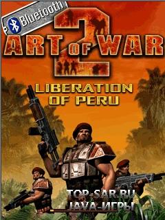 Art Of War 2 Liberation Peru Bluetooth искусство войны
