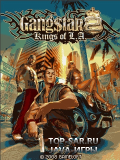 Gangstar 2 King of LA гэнгстар король лос Анджелеса