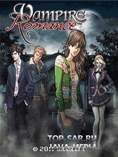 Vampire Romance роман вампиров