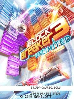 Block Breaker 3 Unlimited