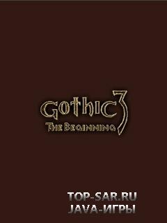 Gothic 3 готика