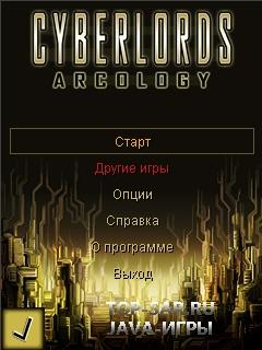 Cyberlords Arcology киберлорды