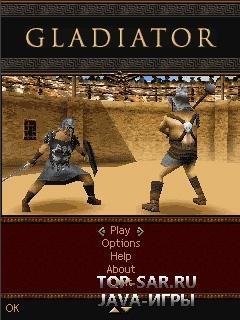 Gladiator гладиатор
