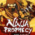 Ninja Prophecy