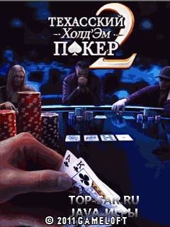 Texas Holdem Poker 2 холдем покер