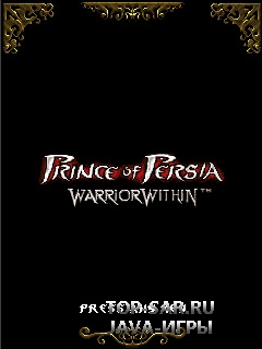Prince of Persia Warrior Within принц персии