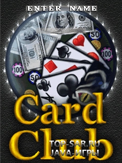 Card Club карточный клуб