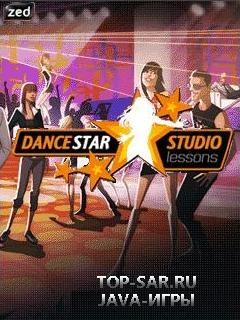 Dance Star Studio