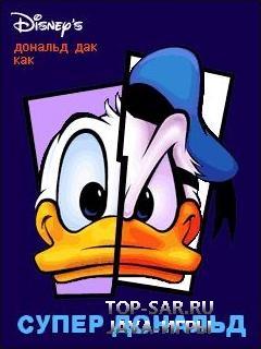 Super Donald