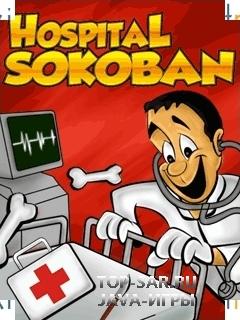 Hospital Sokoban
